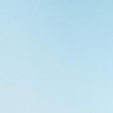 Плитка напольная Balma azul (35х35) * купить