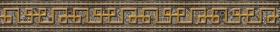Бордюр Измир коричневый (5,4х50) купить
