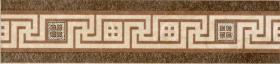 Декор Cenefa sirio beige (10х44) * купить