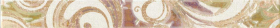 Бордюр Adele бежевый 29AL0401M (40х4,2) купить