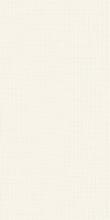 Плитка настенная Рум Уайт Текстур (40х80) 600010002160 купить