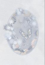 Декор Тиволи грэй блум (40,5х27,8) * купить
