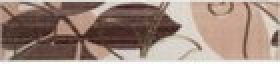 "Бордюр ""Ретро"" коричневый (5,4х25) * купить"