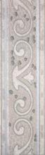 Бордюр напольный ТЕНЕРИФЕ серебряный 3604-0104 (45х14) купить