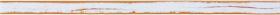 Бордюр SOFT WLASN005 оранжевый (3х60) купить