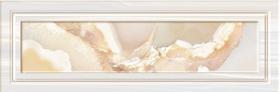 Бордюр Мари-Т серый (20х60) 17-04-11-1425 купить