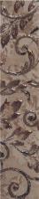 Бордюр Флориан 3 темный (40х8,4) купить