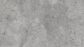 Плитка настенная ЛОФТ СТАЙЛ 1045-0127 тёмно-серая (25х45) купить