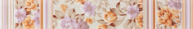 Бордюр EASY цветы WLANA066 (6х40) купить