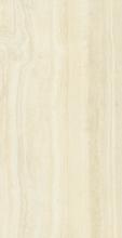 Керамический гранит Шарм Эдванс Алабастро Уайт (80х160) нат 610010002160 купить