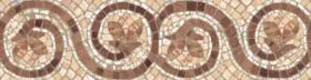 Бордюр cenefa atenea (10х40) * купить