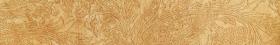Бордюр Калабрия желтый фашиа Рамаж (7,2х45) 610090000357 купить