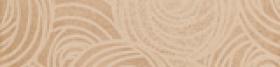 Бордюр Пьемонте Беж Фашиа Камелия (7,2х30) 610090000322 купить