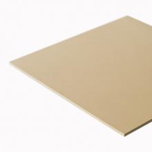 Керамогранит UF011 желтый (60х60) купить