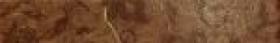 Бордюр Сицилия Коричневый Фашиа Листья (7,2х45) 610090000327 купить