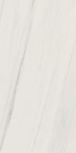 Керамический гранит Шарм Экстра ЛАЗА (30х60) патинир. 610015000355 купить