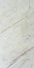 Керамический гранит Tigrato Yellow (60х120) лоппатированный 20460410820000 купить