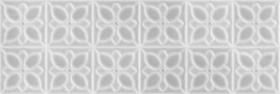 Плитка настенная Lissabon LBU093 рельеф квадраты серый (25x75) купить