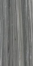 Керамический гранит Шарм Эдванс Палиссандро Дарск (80х160) ЛЮКС 610015000593 купить