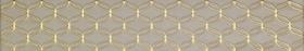 Бордюр Ethereal золотой геометрия светло-бежевый (старый код k083585) (10х60) купить