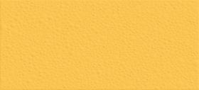 Плитка настенная Cosmos Amarillo (27х60) * купить