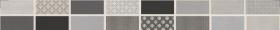 Бордюр ФИОРИ ГРИДЖО металлизированный темно-серый 1506-0101 (6,5х60) купить