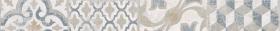 Бордюр Safi серый GT78VG (50х5,4) купить