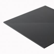Керамогранит UF 013 полир.черный (60х60) купить