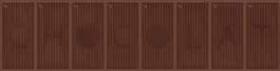 Декор  Chocolat alpes (10х40) * купить