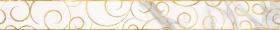 Бордюр Миланезе дизайн 1506-0154 Флорал Каррара (6х60) купить
