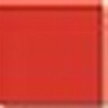 Плитка настенная WAA19363 красная глянцевая(15х15) купить