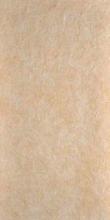 Керамический гранит Riverstone Ivory (60х120) 2370414110000 купить