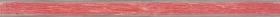 Бордюр PORTO WLASZ126 красный (60х3,5) купить