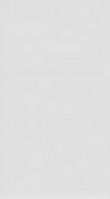 Плитка настенная Азур белая 1045-0037 (25х45) купить