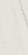 Керамический гранит Шарм Экстра Лаза ЛЮКС (60х120) ректиф. 610015000367 купить