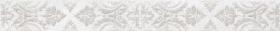 Бордюр Loft серый GT68VG(50х5,4) купить