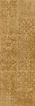 Декор ВЕНСКИЙ ЛЕС натуральный 3606-0024 (19,9 х 60,3) купить