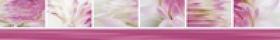 Бордюр Виолетта лиловый (7х50) 77-05-51-333 купить