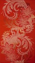 Декор Азур 1645-0054 алый (25 х 45) купить