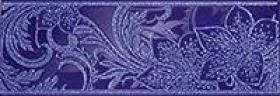 Бордюр Азур кобальт 1501-0055 (25 х 8,5) купить