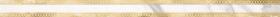 Бордюр Миланезе дизайн 1506-0155 Римский Каррара (3,6х60) купить