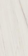 Керамический гранит Шарм Экстра ЛАЗА (60х120) ректиф. 610010001193 купить