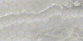 Декор Prime серый (25х50) купить