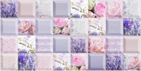 Вставка ВС9КЛ053 Коллаж мозаика (24,9х50) купить