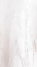 Плитка настенная СЕН ПОЛЬ 1045-0222 (25х45) купить