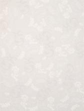 Плитка настенная КАТАР белая 1034-0157 (25х33) купить