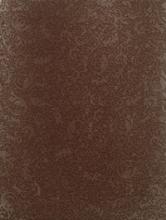 Плитка настенная КАТАР коричневая 1034-0158 (25х33) купить