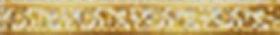 Бордюр КАТАР белый узкий 1502-0577 (25х2,8) купить