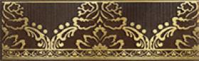 Бордюр КАТАР коричневый средний 1502-0576 (25х7,5) купить