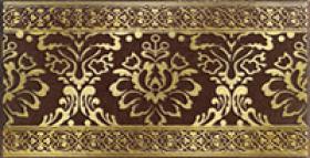 Бордюр КАТАР коричневый широкий 1502-0574 (25х13) купить
